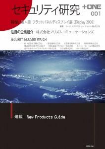 no.001 Cover