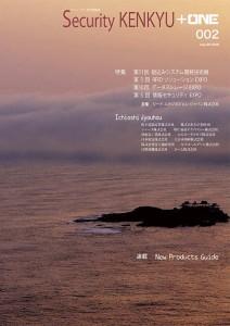 no.002 Cover