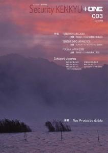 no.003 Cover