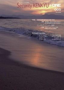no.005 Cover