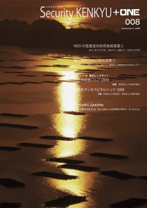 no.008 Cover