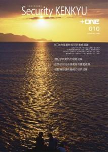no.010 Cover