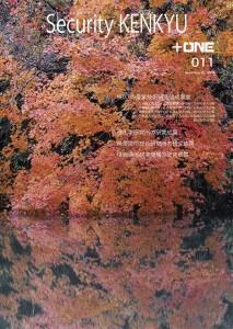 no.011 Cover