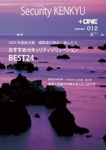no.012 Cover