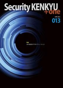 no.013 Cover