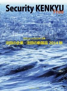 no.015 Cover