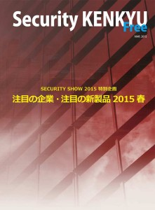 no.016 Cover