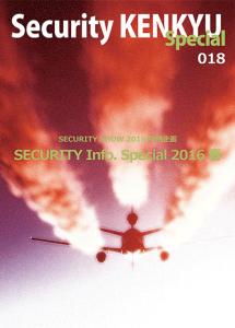 no.018 Cover